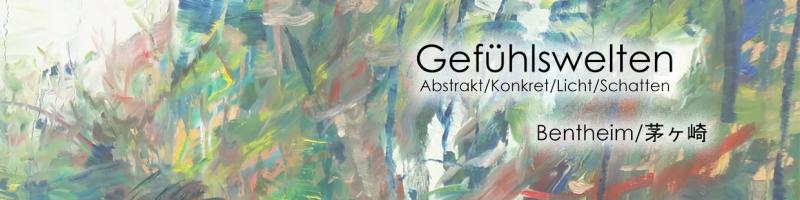 Ausstellung:
